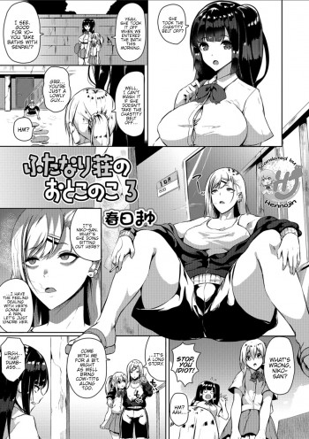 Hot Hentai Lesbian Futanari